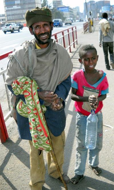 эфиопские попрошайки