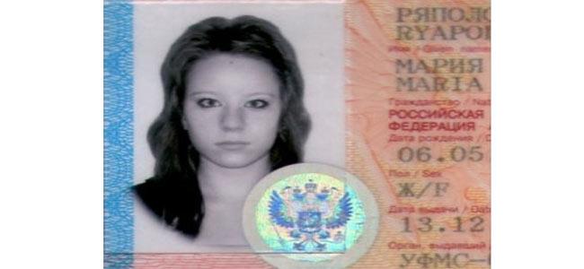 В Таиланде с просроченным паспортом