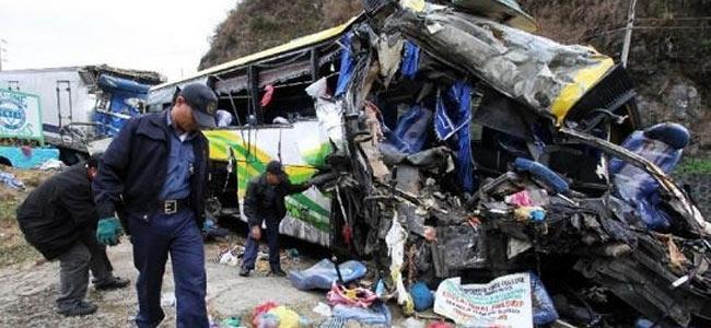 Авария туристического автобуса