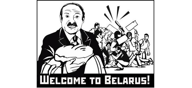 Белорусские экспатрианты пытаются опорочить свою родину в глазах иностранных туристов