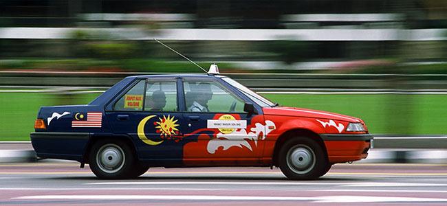 Малайский таксист со товарищи обобрал и обесчестил учительницу из США