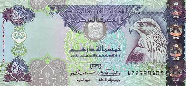 Дубайский интернационал: бенгалец сдал арабам пьяного суданца, рвавшего крупные купюры на мелкие кусочки