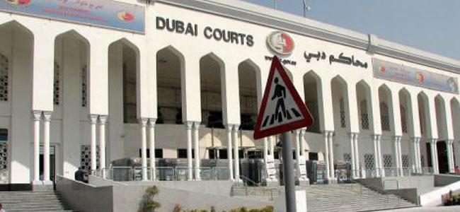 Молодую голландку в Дубае сперва обокрали, а теперь судят за оскорбление Ислама