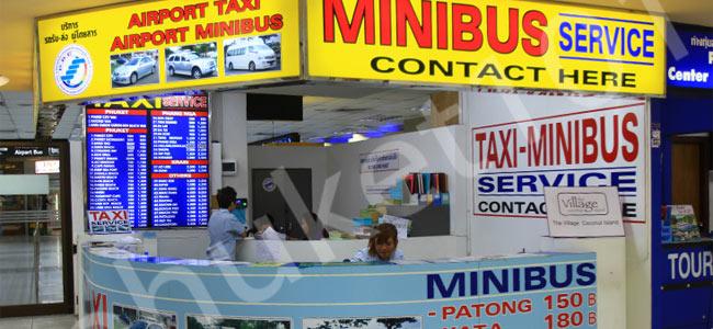 В аэропорту Пхукета методично грабят туристов из Китая