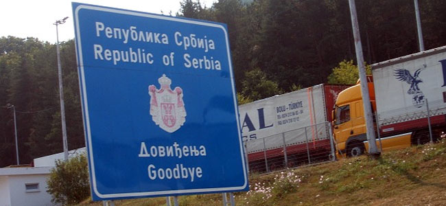 Болгарских туристов выкурили из Сербии слезоточивым газом
