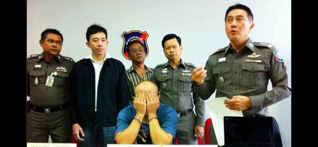 Таиланд планирует рассматривать дела приезжих в особых, туристических судах