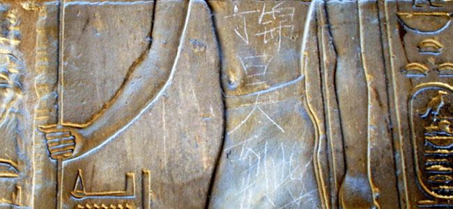 Китайские иероглифы поверх египетских в Луксорском храме возмутили трудящихся из КНР