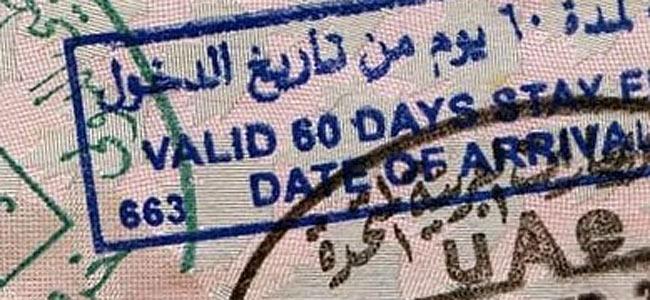 В Дубае судят узбеков за фальшивые иммиграционные штампы