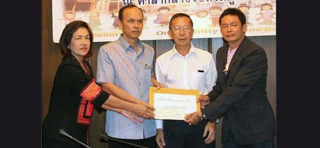 Страховая компания с Пхукета выплатила миллион бат семье утопшей китаянки