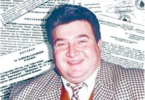 Васил Нинов