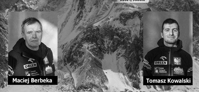 В Пакистане найдено тело пропавшего польского альпиниста