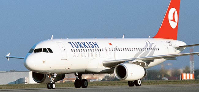Двух пилотов «Турецких Авиалиний» похитили в Бейруте