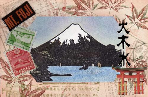 Фудзи - гора с открытки