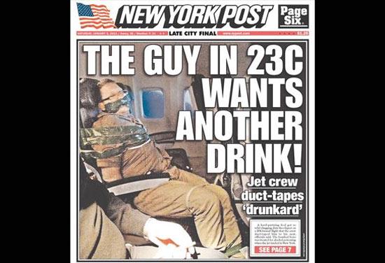 Что бывает с пьяными пассажирами