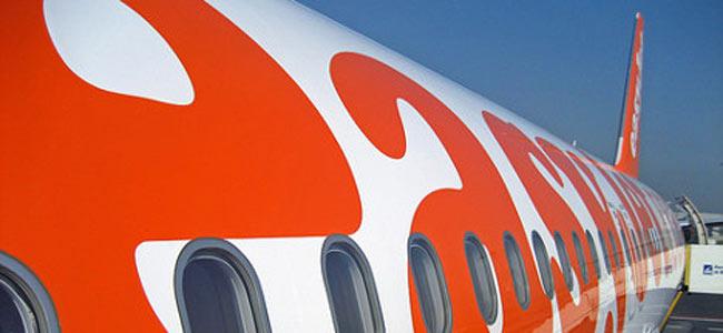Самолет компании «EasyJet» забыл в Малаге 29 пассажиров