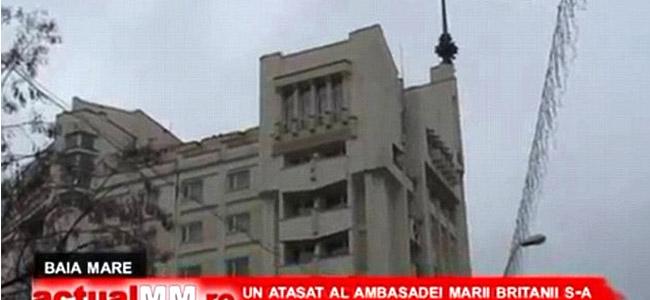 Британский дипломат вывалился из окна гостиницы в Румынии