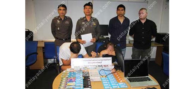 Румыны с фальшивыми кредитками добрались до Таиланда