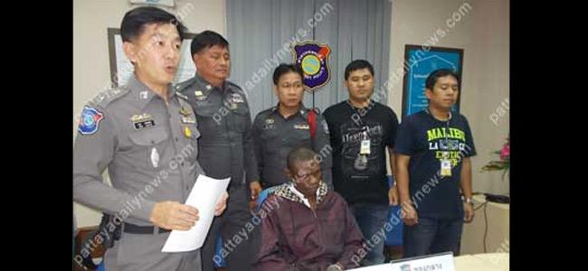 Офицер туристической полиции Таиланда арестован с метамфетамином в заднем проходе
