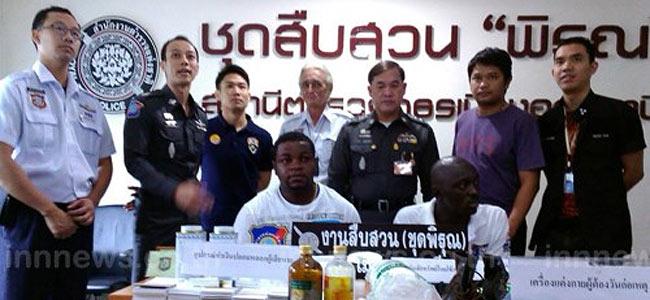 africans-arrested