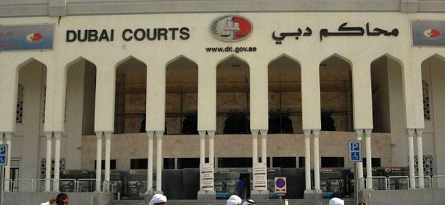 В Дубае пакистанца посадили на всю жизнь за изнасилование филиппинки