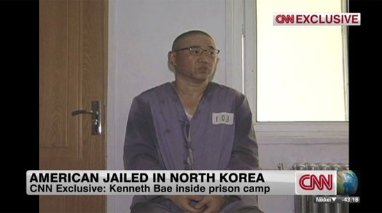 Узник корейского коммунизма Кеннет Бай