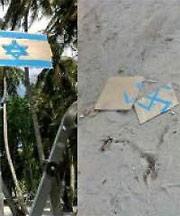На Мальдивах угрожают евреям