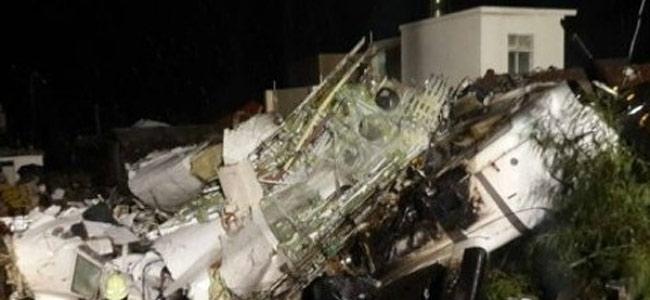 Разбился еще один пассажирский самолет. На сей раз в Китайской Республике