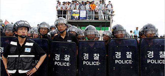 korean-police