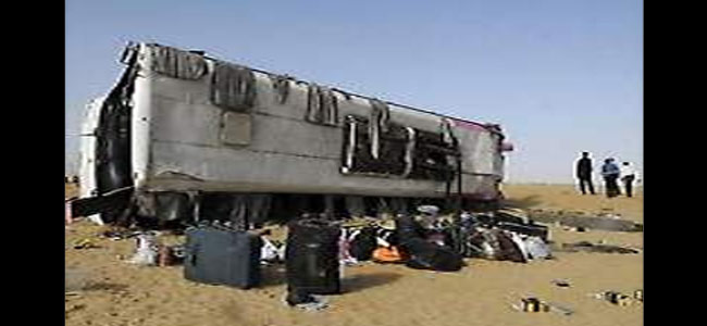 sinai-bus-crash