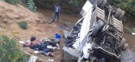 Катастрофа в Кении: по дороге на сафари погибло двое австралийцев, еще 21 турист доставлен в больницу