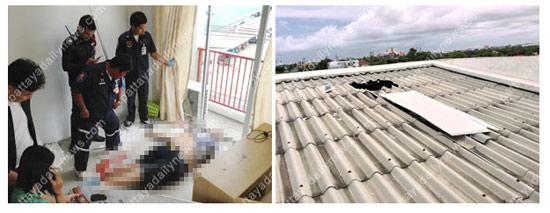 ЧП на тайской крыше