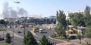Въезд в Донецк ограничен в связи с военными действиями
