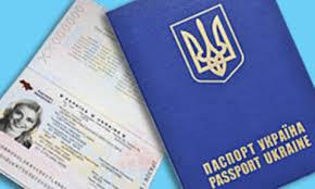 В Украине так и не произошло снижение платежей при оформлении загранпаспортов