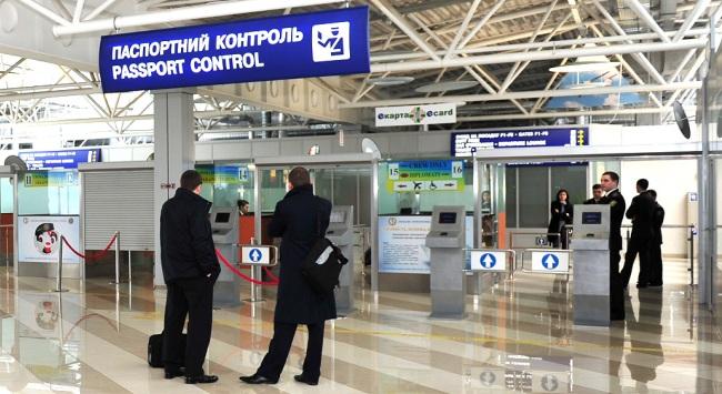 Дополнительные требования к мужчинам РФ при въезде в Украину