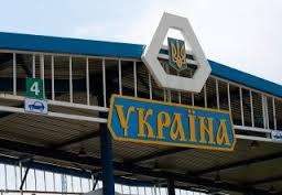 Пребывание россиян на территории Украины будет ограничено