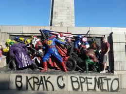 В Болгарии осквернили монумент Советским воинам-освободителям