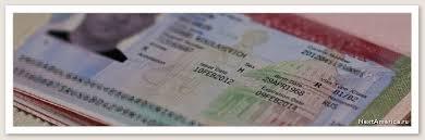 Пошаговый алгоритм получения американской визы