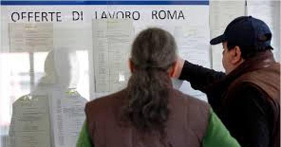 Безработица в Италии, а спасение - в Германии