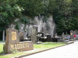 Решение проблем логистики вернуло былую славу российскому курорту Мацеста
