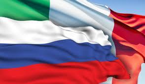 2014 год будет перекрестным годом туризма между Италией и Россией