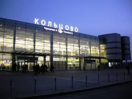 Туристическая информационная стойка установлена в «Кольцово»
