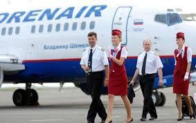 «Оренбургские авиалинии» реализует билеты в Сочи по привлекательным ценам
