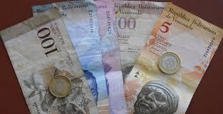 Для гостей Венесуэлы будет действовать более выгодный курс обмена валюты