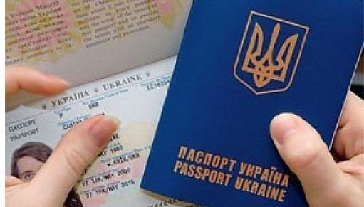Россия намерена ввести въезд на свою территорию для украинцев по загранпаспортам
