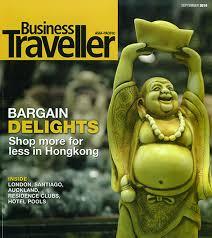 Читатели журнала Business Traveller выбрали лучших в туристической индустрии