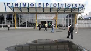 В аэропорту «Симферополь» приступают к реконструкции терминального комплекса
