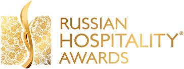 Лучшие отели страны будут бороться за награду Russian Hospitality Awards