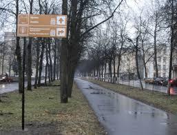 В Великом Новгороде установят знаки туристской навигации с QR-кодами
