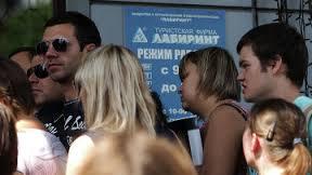 Пострадавшие от туроператора «Лабиринт» клиенты подали иск в суд