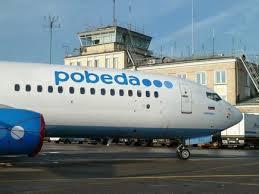 Авиакомпания «Победа» совершит первый рейс из Москвы в Волгоград